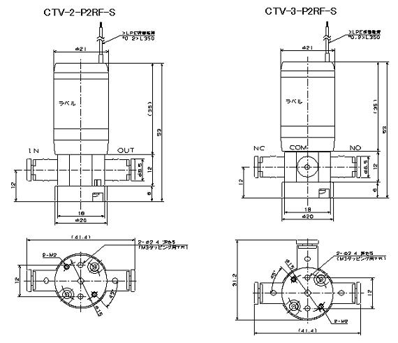 CTV-2-P2RF-S.png