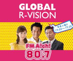 GLOBAL R-VISION.png