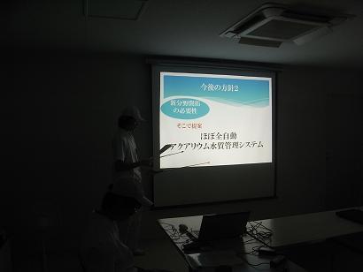 R0031927-1.JPG