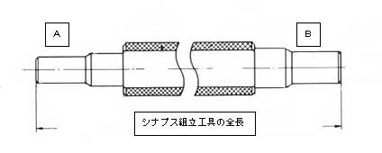 tube_setting_tool.jpg