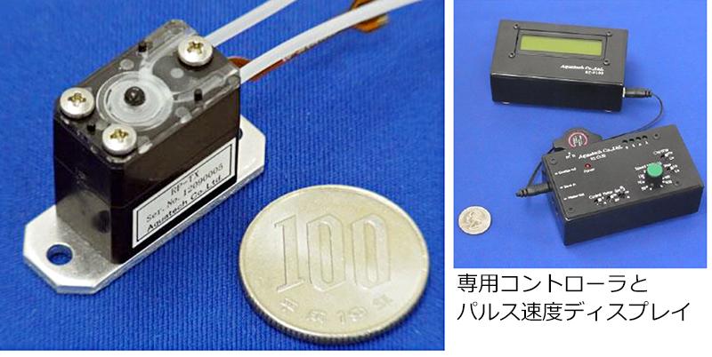 小型チューブポンプ RP-TX 世界最小レベルの流量