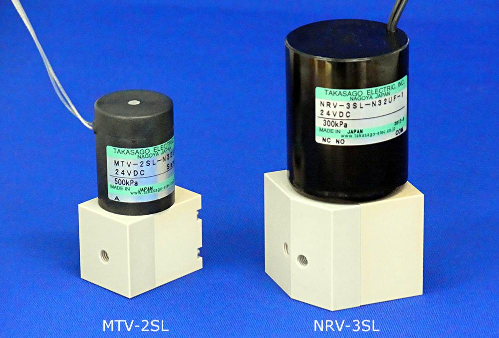 ソレノイド式スライダーバルブ 高砂電気