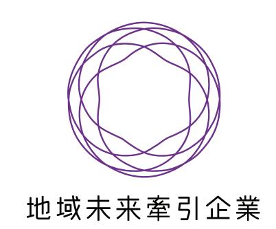 地域未来牽引企業 経済産業省 高砂電気工業