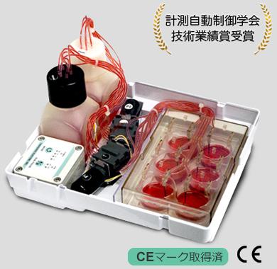 細胞培養実験用自動溶液交換器具 JAXA 高砂電気工業